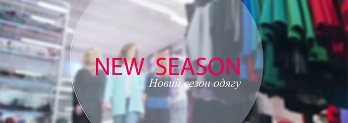Открытие новог магазина во Львове